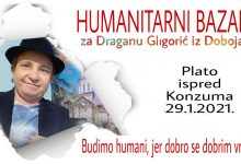 Photo of DOBOJ: Humanitarni bazar za Draganu Gligorić iz Doboja