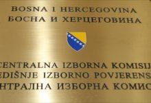 Photo of DOBOJ-SREBRENICA: CIK poništio izbore u Doboju i Srebrenici