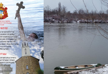 Photo of DOBOJ-OSJEČANI: Sutra u Osječanima prvo plivanje za Časni krst