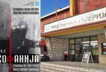 """Photo of DOBOJ: Danas otvaranje izložbe """"Teofanija"""", autora Marina Milutinovića – Makija"""