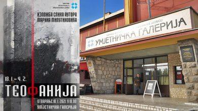 """Photo of DOBOJ: U ponedjeljak otvaranje izložbe """"Teofanija"""", autora Marina Milutinovića – Makija"""