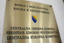 Photo of DOBOJ: Potvrđeni rezultati izbora u Doboju