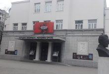"Photo of Otkazane predstave ""Ožalošćena porodica"" i ""Škola za žene"""
