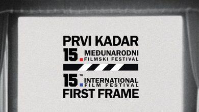 Photo of Objavljen konkurs za Prvi kadar