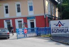 Photo of DOBOJ: Na kovid odjeljenju hospitalizovano 99 pacijenata