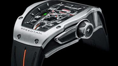 Photo of Predstavljen sat koji košta 821.000 evra