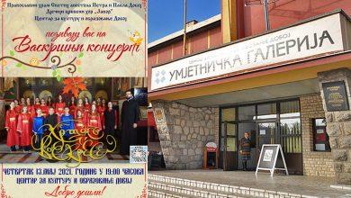 """Photo of DOBOJ: Vaskršnji koncert Dječijeg crkvenog hora """"Javor"""" (FOTO)"""