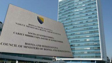 Photo of Savjet ministara donio odluku o privremenom finansiranju