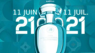 Photo of Finale EURO biće u Rimu?!