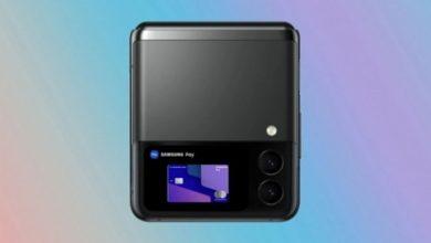 Photo of Samsung počeo sa masovnom proizvodnjom Galaxy Z Flip3
