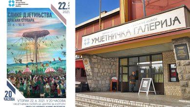 """Photo of DOBOJ: Sutra otvaranje izložbe djela iz oblasti naivnog slikarstva """"Slike djetinjstva"""" (FOTO)"""