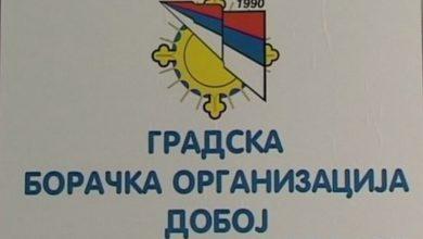 Photo of DOBOJ: Odluka Incka nastavak plana da su Srbi krivci za sve