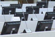 Photo of Sjednica PD PS BiH; Srpski predstavnici poštuju zaključke Parlamenta Srpske