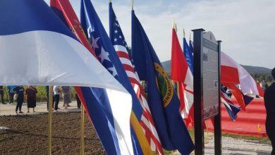"""Photo of DOBOJ: Obilježavanje godišnjice operacije """"Halijard – vazdušni most"""""""