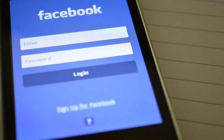 Photo of Facebook će francuskim medijima plaćati za objavljivanje vijesti